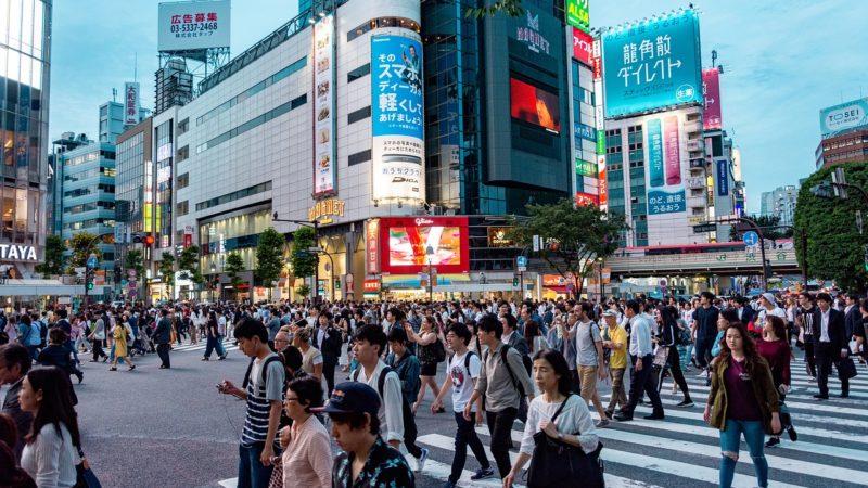 Cosa vedere a Tokyo: i luoghi da visitare assolutamente