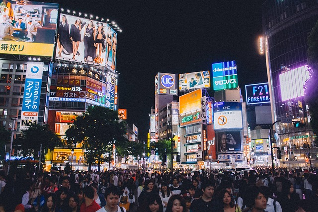 Tokyo Quartiere di Shibuya